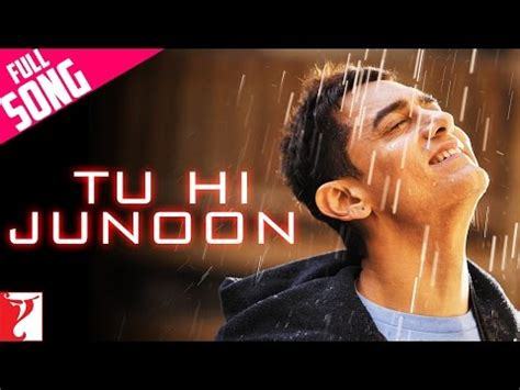 tu  junoon dhoom  mp song   pagalworld