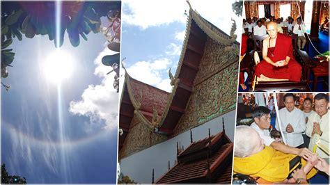 ล่าสุดเหตุการณ์ พระอาทิตย์ทรงกลด กลับมาเกิดขึ้นอีกครั้งในประเทศไทย และมีคนแห่แชร์ภาพกันไปเป็นจำนวนมาก โดยพระอาทิตย์. พระอาทิตย์ทรงกลด พิธีทำบุญวันเกิด 81 ปี เจ้าอาวาสวัดบวกค้าง