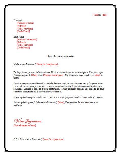 recherche apprenti cuisine modele lettre de demission pour nourrice document