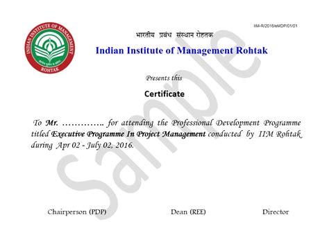 iim digital marketing course executive program in project management by iim rohtak