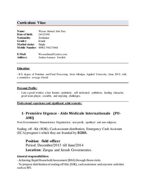 cover letter fast learner