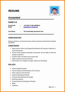 7 cv format pdf indian style theorynpractice With best resume format pdf