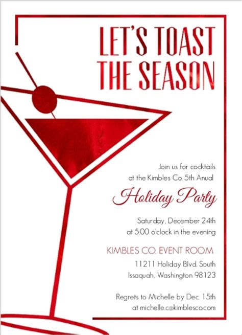 office holiday party invitation wording ideas  purpletrail