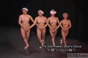 Subtitled Erotic Japanese Tag