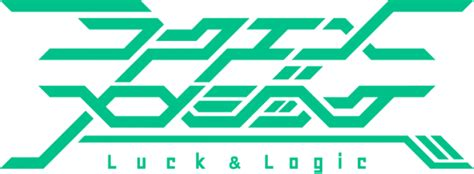 Luck And Logic Logo.png