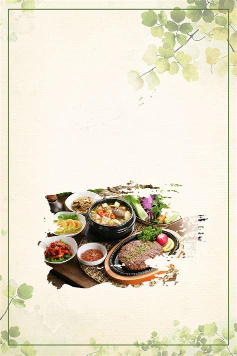 food menu fare plate background restaurant cuisine