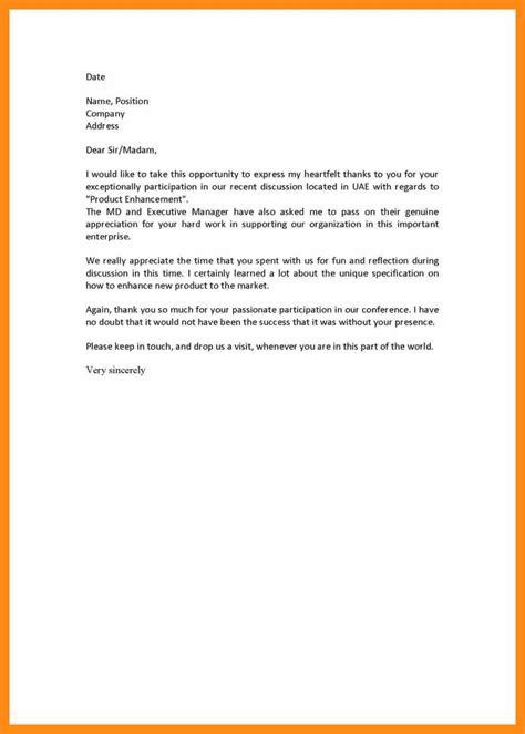 personal recommendation letter personal letter of recommendation for recommending a friend to your employer vatansun