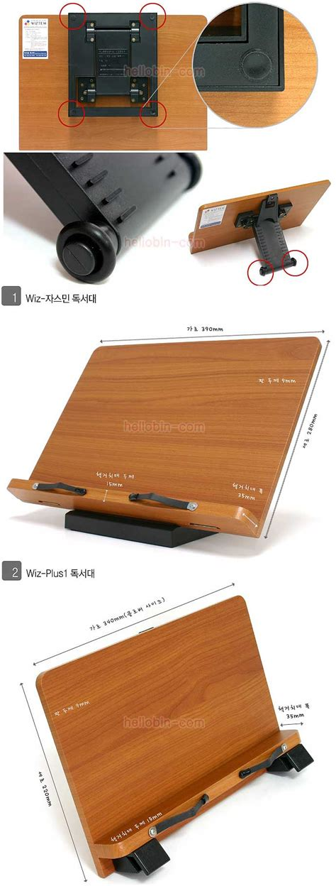 book holder for desk double book stand reading desk portable bookmark holder