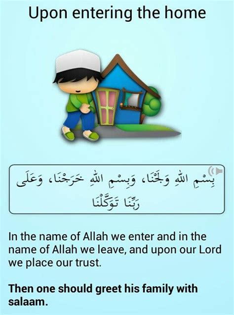 771 best images about dua a islam for on arabic alphabet islamic prayer and