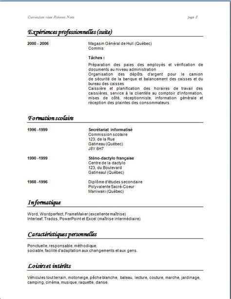 Modéle Cv Gratuit Télécharger by Resume Format Modele De Cv Gratuit Caissiere