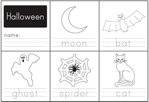 halloween handwriting printable paging supermom