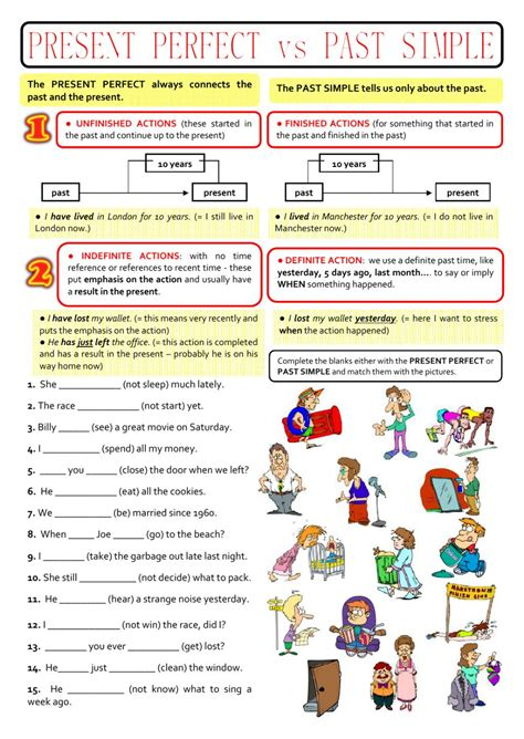 simple  present perfect interactive worksheet