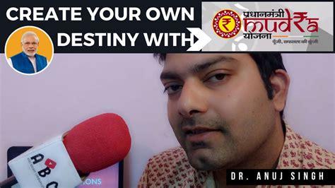 Create Your Own Destiny With Pradhan Mantri Mudra Yojana