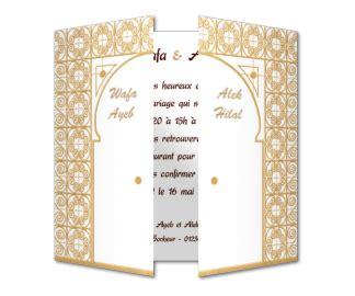 faire part mariage franco marocain faire part de mariage ou ethnique 224 personnaliser