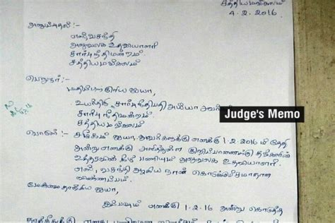 Parking fine appeal letter usually shoots the appellate authority either accusing the officials concerned for unjustly making a move for levying a fine or to i request you to make some initiative in the form of training be rendered to such personnel to deal well with the public, and at the same time kindly refer to. Tamil Nadu judge serves memo to staff for not washing undergarments