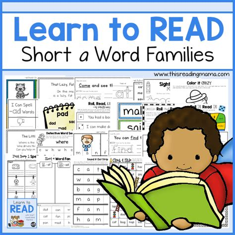 Learn To Read Short A Word Families {unit 1}  This Reading Mama