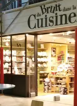 du bruit dans la cuisine magasin magasin du bruit dans la cuisine fabulous responsable de