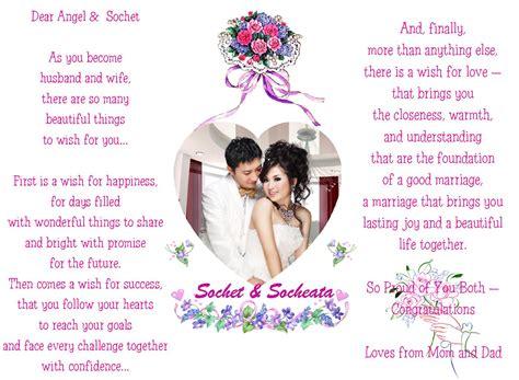 wedding anniversary greetings wedding anniversary wedding anniversary wishes