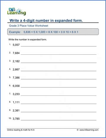 grade  place  rounding worksheets