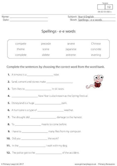 year  printable resources  worksheets  kids