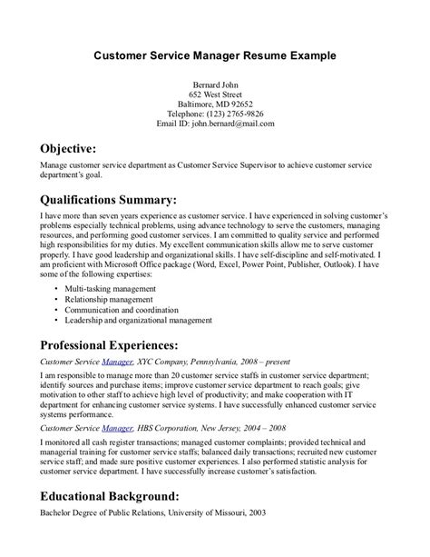 Customer Service Resume Objective Or Summary by Customer Service Objective Call Center Supervisor Sle Summary Exles In Sle
