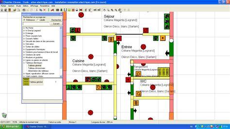 tableau electrique cuisine logiciel gratuit schema electrique maison ventana