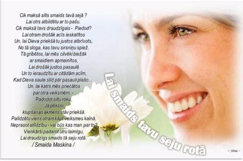 Lai smaids tavu seju rotā - Raksti | Rota, Person, Blog