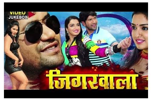 bhojpuri item música baixar full hd video