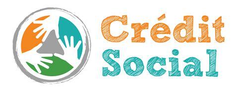 caf si鑒e social organisme de crédit pour personnes en difficulté financière crédit social