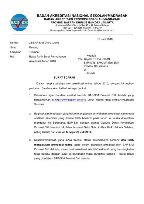 Contoh Surat Akreditasi by Se Pengajuan Akreditasi 2010