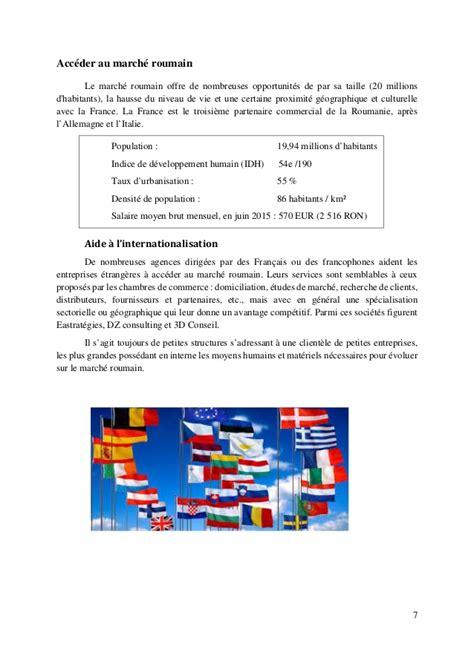 chambre de commerce franco autrichienne chambre de commerce franco roumanie
