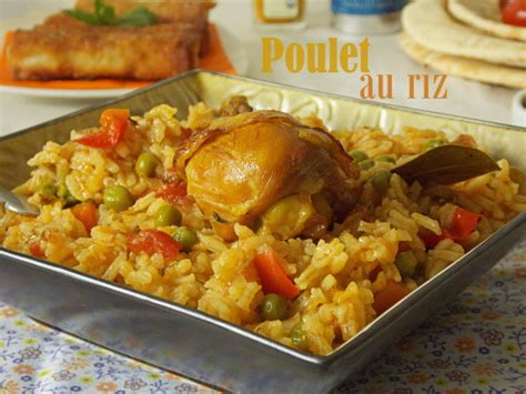 cuisine a base de poulet riz au poulet cuisine algerienne le cuisine de samar
