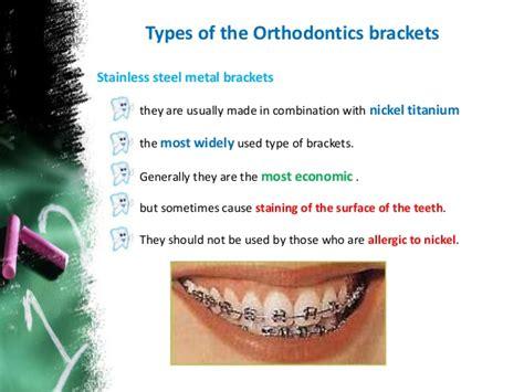 Orthodontics Brackets Removal