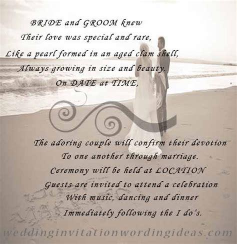 Free Beach Wedding Invitation Wordings Samples