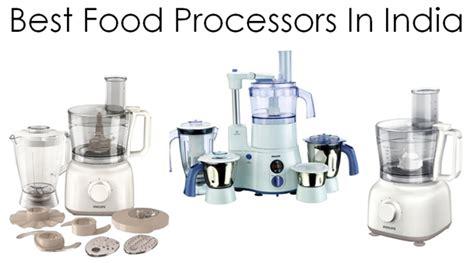 dicing food processor india best food processors in india 2018 bfyh