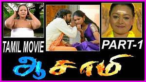 Aasaami Tamil Full Length Movie Part-1 || Tamil Movies ...