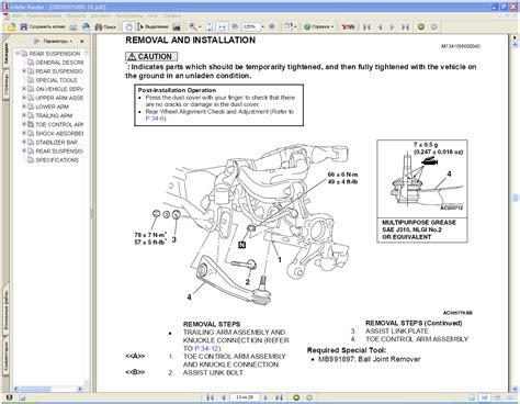 car repair manuals download 2005 mitsubishi galant free book repair manuals mitsubishi galant 2005
