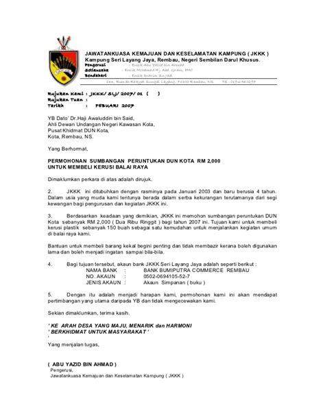 surat rasmi rayuan perumahan rasmi ro