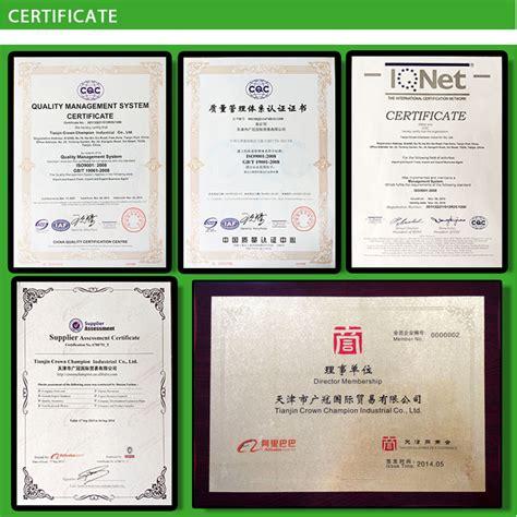 nitrate de potasse soluble d engrais soluble dans l eau de calcium nitrate granulaire fertilisant azot 233 id de produit