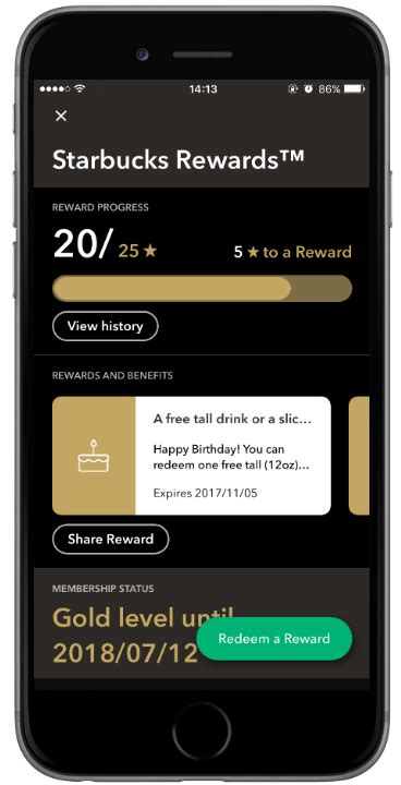 mobile apps starbucks coffee company