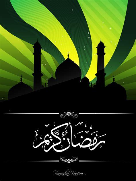 ramadan vector   vectors clipart graphics