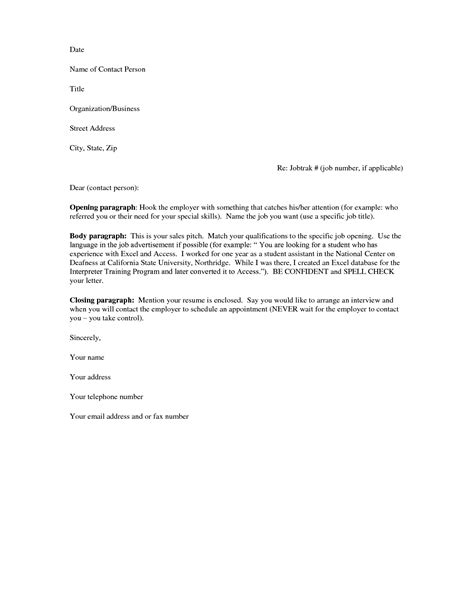 resume  urban pie resume cover letter