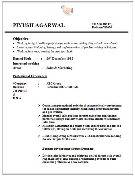 15872 current resume templates format for cv for engineering student resume http