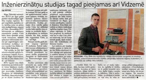 Neatkarīgā Rīta Avīze Latvijai: «Inženierzinātņu studijas ...