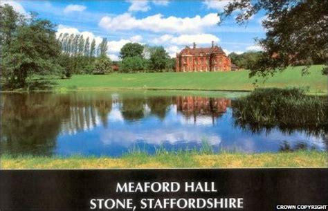 Meaford Hall, Staffordshire