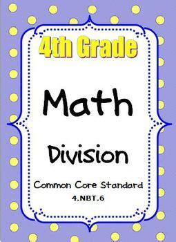 grade math activities division strategies multi digit
