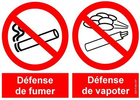 canap electrique relax affiche interdiction de fumer et vapoter ides