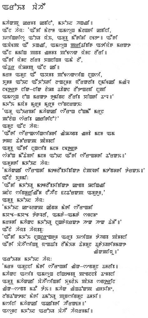 LAST WORD (poem) - Robin Ngangom - India - Poetry