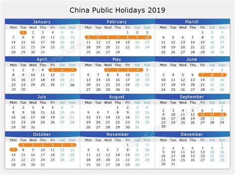 china holidays public holidays festival china