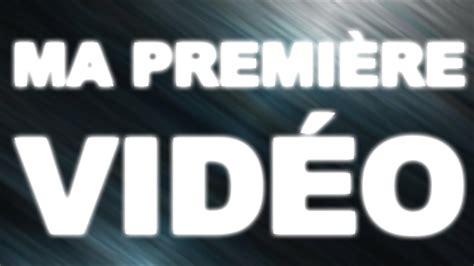 ma premiere video  fevrier  youtube